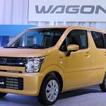 Suzuki ra mắt xe nhỏ, giá rẻ Wagon R 2017 - Autodaily.vn
