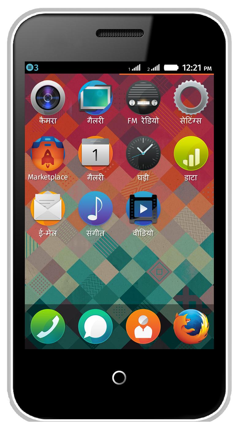 fx mobile