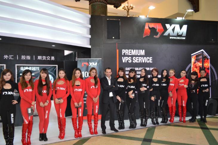 xm market